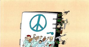 Efe ŞENER, Turkey, Unity in Diversity, PAPB International Cartoon Festival