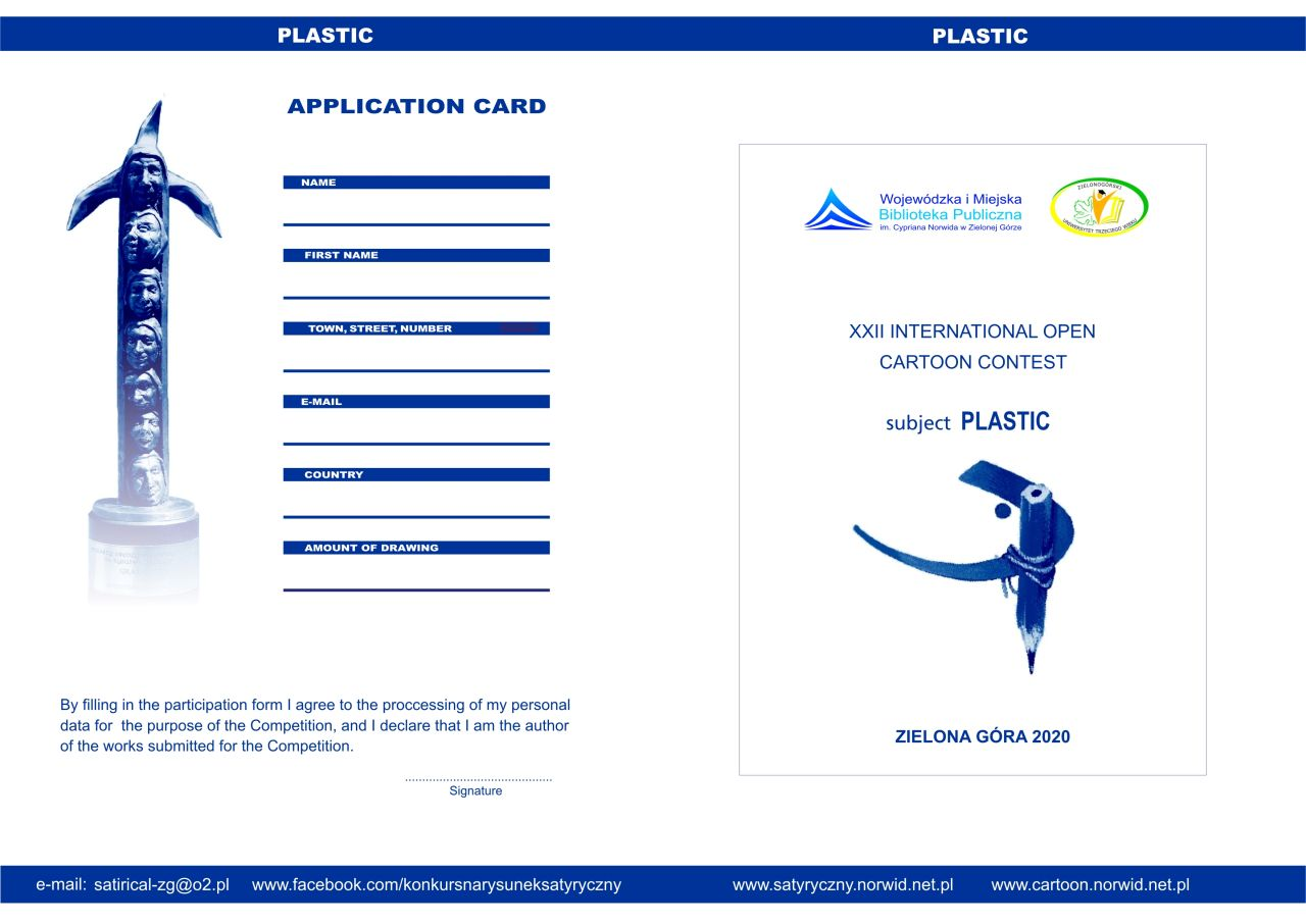 Aplication card