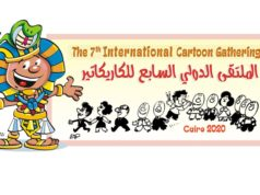 The 7th International Cartoon Gathering Egypt 2020 | Deadline 15th April 2020 (To be held in 12th July 2020) The Ministry of Culture in Egypt, in cooperation with Egyptian Caricature Association organizes The 7th International Cartoon Gathering. Eligible Participants: • Opened to all artists from all over the world above 18 years of age. Theme: 1- Music. 2- Caricature: Egyptian singer (Umm Kulthum). Technical Criteria: · All artworks to be prepared at 300 dpi. · Size A3 (297mmx420mm) in JPEG format. · Entries: Max. 3 cartoons. · Submitted works can be in color or black and white, in any style or technique. · Submitted works must not violate copyright laws. · By virtue of submitting an entry, the entrant certifies the work as his own and permit the organizers to have full right to reproduce all or a part of the entered material free of charge for publication and/or display in media related to the exhibition. Submission: • Send your cartoons and your CV (Name - Address - Phone number - Email address) via the following e-mail address:egyptcartoon2020@gmail.com • Deadline: 15th April 2020 • Opening Ceremony: 12th July 2020 • All participants whose works will be exhibited will receive a digital catalogue and a digital certificate of participation. For more details please visit: https://www.facebook.com/egyptcartoon Or contact us at: egyptcartoon2020@gmail.com The President of the Gathering: Gomaa Farahat The Coordinator of the Gathering: Fawzy Morsy Source: The 7th International Cartoon Gathering Egypt 2020 | Deadline 15th April 2020