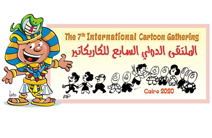 The 7th International Cartoon Gathering Egypt 2020 | Deadline 15th April 2020