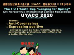 "The I U I Youth Cup ""Longing for Spring"" Anti-Coronavirus International Cartoon Competition, China 2020 