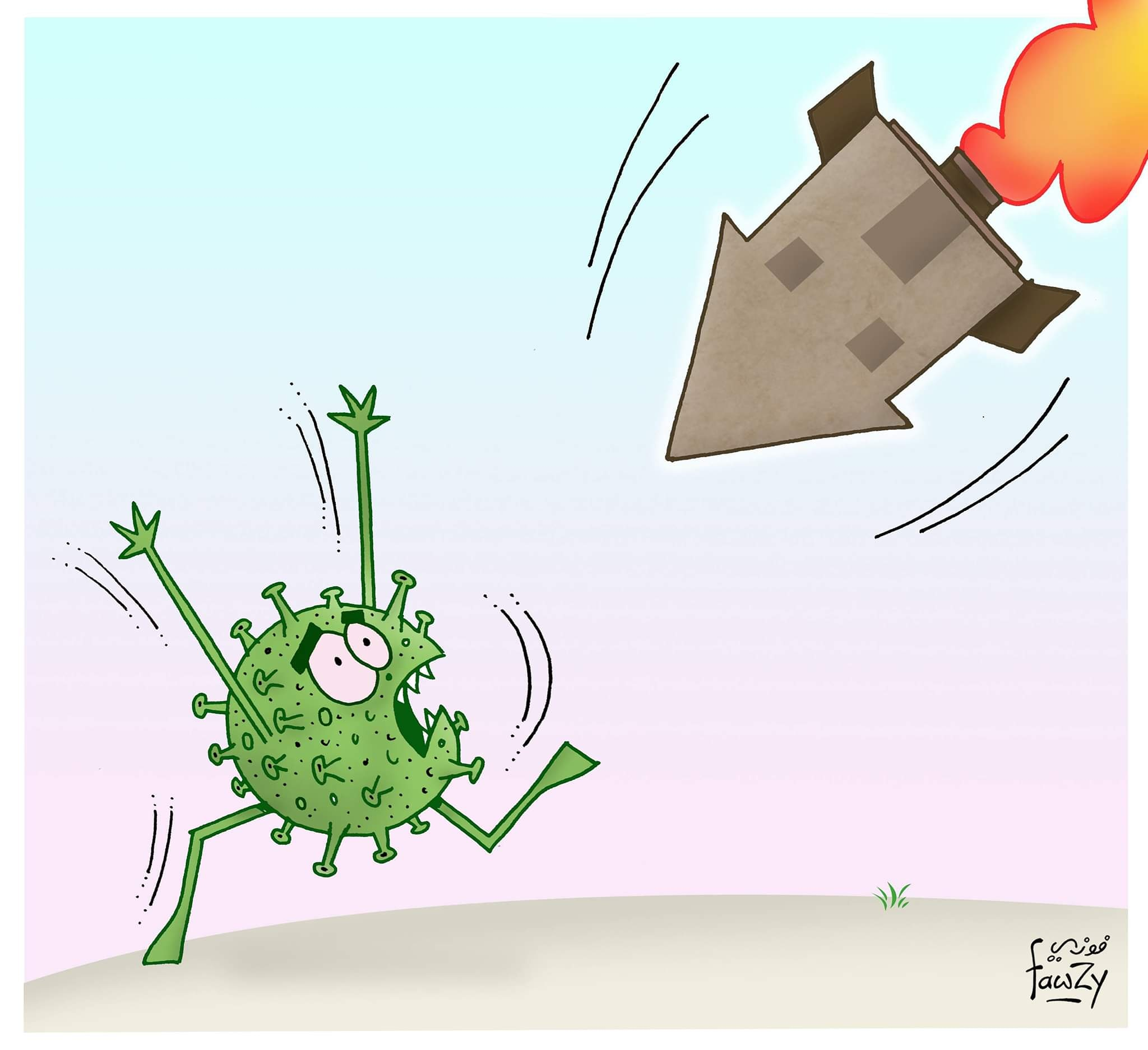 "Editorial Cartoon ""Fight Coronavirus by Staying at Home"" by Fawzy Morsy, Egypt"