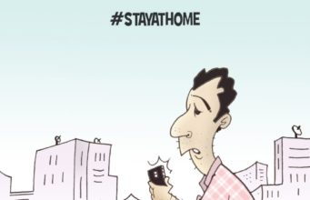 "Editorial Cartoon Stay at Home to Prevent Coronavirus"" by Fawzy Morsy, Egypt"