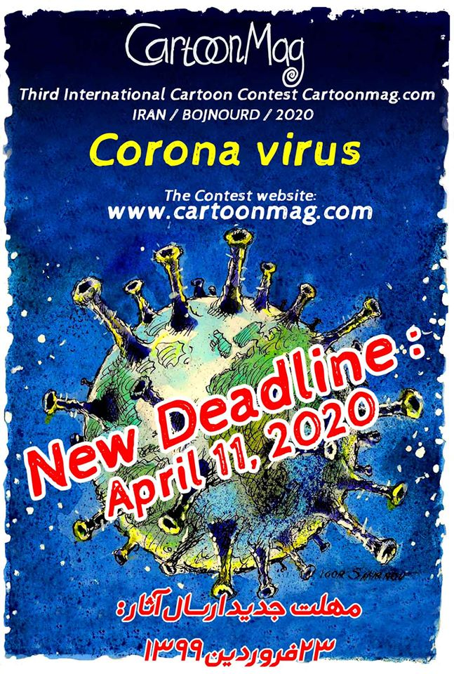 Third International Cartoon Festival Cartoonmag.com, Corona virus, Iran, Bojnourd 2020 | New Deadline 11 April 2020