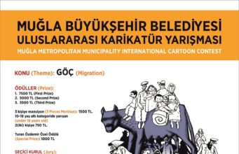 Mugla Metropolitan Municipality 1st International Caricature Competition 2020, Turkey | Deadline 18 May 2020