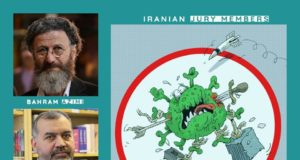 "Iranian Jury Members and poster of The International Cartoon Contest ""We Defeat Coronavirus"""