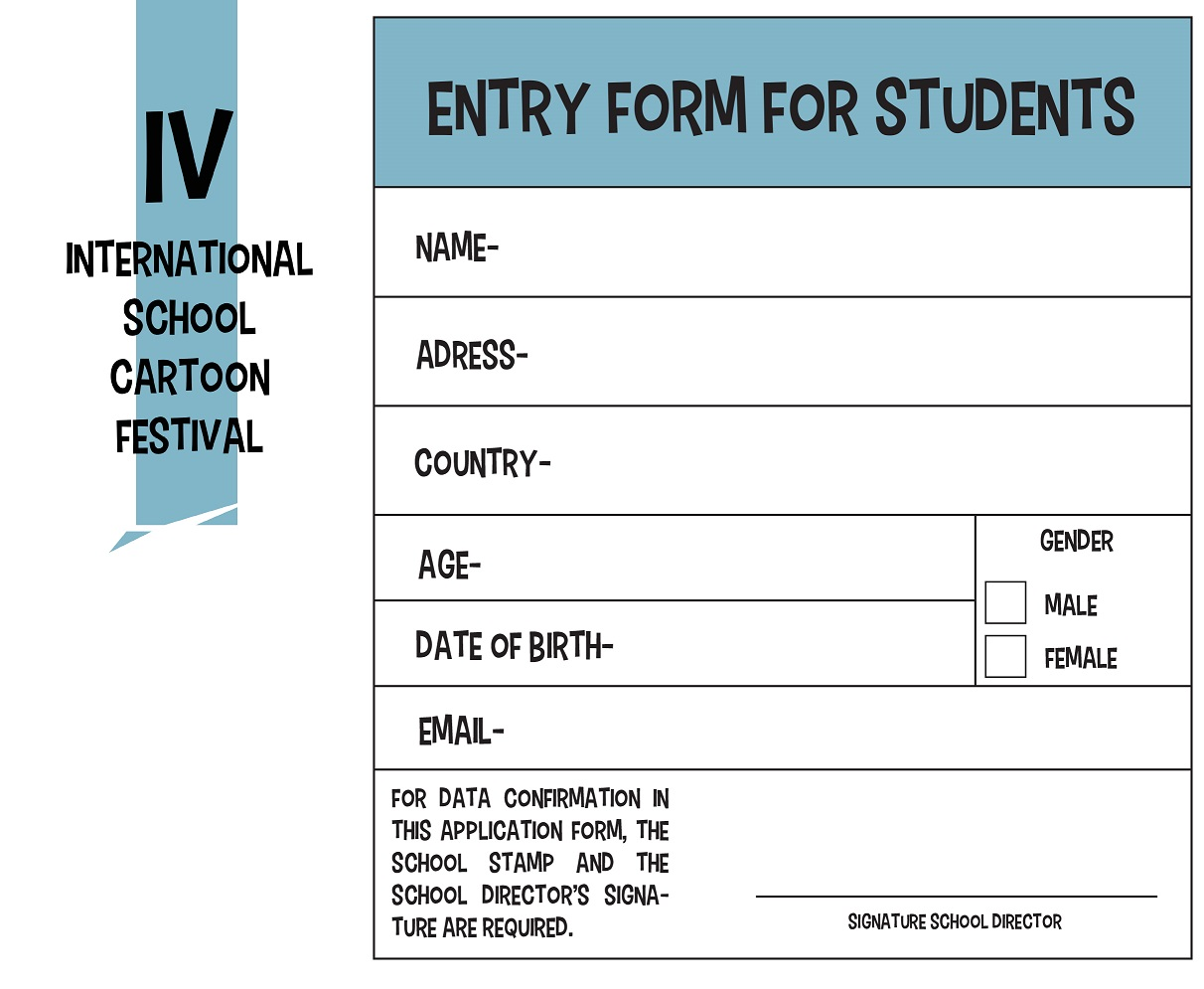 ENTRY FORM STUDENTS