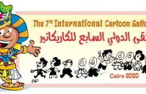 List of Participants of The 7th International Cartoon Gathering Egypt 2020