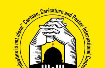 """Palestine is not alone"" Cartoon, Caricature & Poster International Contest-2020 