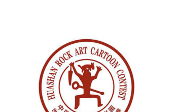 Huashan Rock International Comic Contest -China 2021 | Deadline March 15, 2021